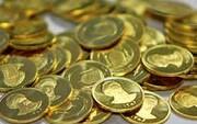 سکه؛ ۱۴ میلیون و ۱۰۰ هزار تومان/ نرخ انواع سکه و طلا ۶ آبان ۹۹