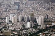 افزایش ۱۰ درصدی قیمت مسکن تهران در مهر ۹۹