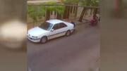سرقت باور نکردنی و سریع از خودرو + فیلم
