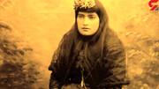 اولین زن خبرنگار و عکاس ایرانی کیست؟ + عکس