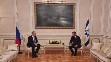 دیدار وزیر خارجه اسراییل با همتای روسی اش