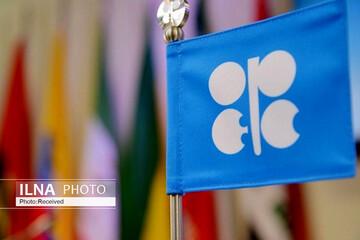 ریزش قیمت نفت در بازارهای جهانی