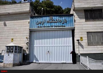شارمین میمندینژاد موسس جمعیت امام علی آزاد شد