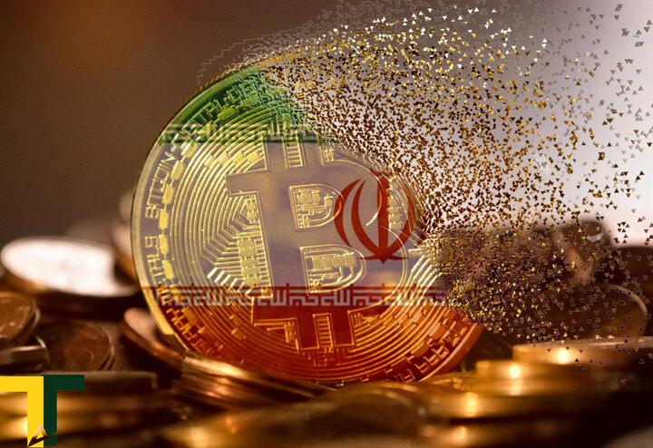 آینده قیمت بیت کوین در ایران چه می شود؟