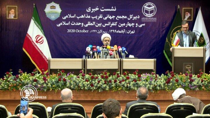 اعلام جزئیات سی و چهارمین کنفرانس بینالمللی وحدت اسلامی