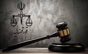 بازداشت ۲۸ کارمند دستگاه قضایی
