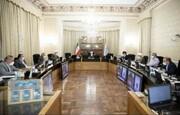 بررسی اساسنامههای ارسالی دولت توسط شورای نگهبان
