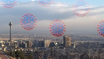 آلودگی هوا، ویروس کرونا را تشدید می کند
