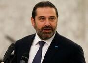 سعد حریری: توهین به پیامبر تعدی به احساسات مسلمانان جهان است