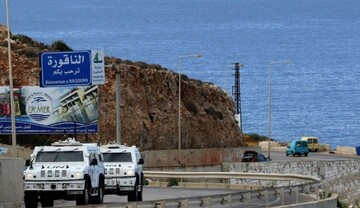 مذاکرات مرزی لبنان و اسرائیل آغاز میشود