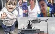 تراژدی و غرق یک رویا در کانال مانش