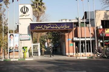 لیست عجیبترین اسمهای ایرانی در ثبت احوال