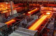 طرح مجلس برای عرضه تمام محصولات فولاد در بورس