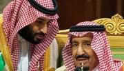 عربستان در چه صورت به صف عادی سازی با اسرائیل می پیوندد؟