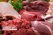 گوشت ارزانتر می شود