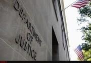 آمریکا دستور توقیف ۲۷ وبگاه ایرانی را صادر کرد