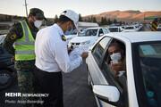 تعداد خودروهای جریمه ۵۰۰ هزار تومانی کرونا اعلام شد