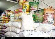 گرانی برنج خارجی به ۱۳۶ درصد رسید