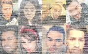 افشای پشت پرده بلاگرهای اینستاگرام در ترکیه / فیلم