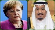 رایزنی تلفنی پادشاه عربستان با صدراعظم آلمان