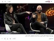 دروغ صد میلیونی ریحانه پارسا و مهدی کوشکی / عکس
