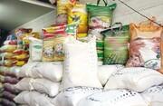 آخرین اخبار از ۲۳۰ هزار تن برنج دپو شده در گمرک