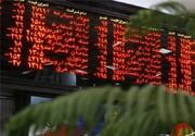روز خوب بورس تهران؛ شاخص صعودی ماند