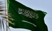 عربستان بر حفظ امنیت نهادهای دیپلماتیک در این کشور تاکید کرد