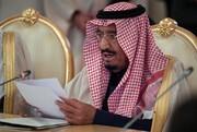 اظهارات تند پادشاه عربستان علیه ایران