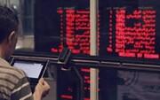 جبران ضرر سهامداران بورس از جیب مردم؟