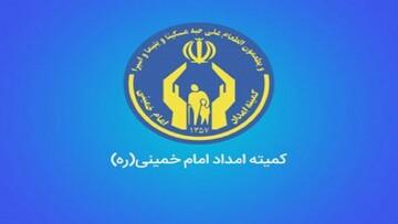 پرداخت ۴۹ میلیارد تومانی زکات توسط تهرانیها