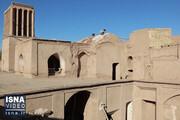 پیدا شدن محل زندگی و دفن وحشی بافقی بعد از قرنها /فیلم
