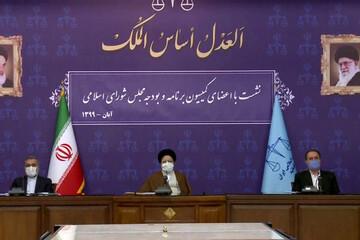 توضیحات رئیس قوه قضائیه درباره اصلاحات جدید قوانین پرداخت مهریه/ مهریه حق زوجه است