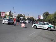 جریمه تردد از شهرهای قرمز به دیگر شهرها مشخص شد /فیلم