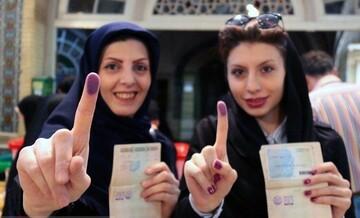 مشارکت سیاسی و اجتماعی زنان ایران بر پله ۱۴۸ جهان