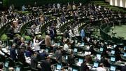 کشمکش بین دولت و مجلس بر سر مصوبه یارانه ۱۲۰هزارتومانی