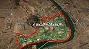 انفجار در منطقه سبز بغداد