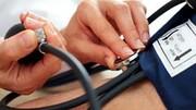 کاهش فشار خون با دانه کدو تنبل