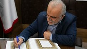بهبود شرایط حاکم بر اقتصاد ایران، در گرو حصول به درک مشترک و همکاری تمامی ارکان حاکمیت است