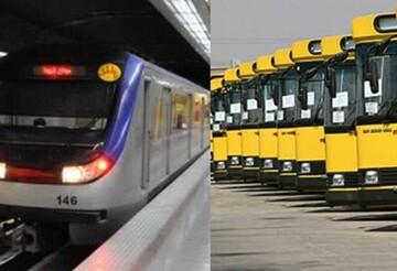 نحوه فعالیت مترو و اتوبوس تهران از اول آذرماه