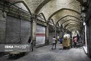وضعیت بازار تهران در تعطیلات دو هفتهای