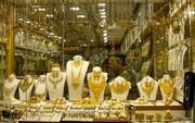 تعطیلی گسترده در بازار طلا و جواهر تهران