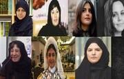 درخواست عفو بینالملل از  گروه ۲۰ برای فشار بر عربستان