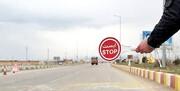 ورود خودرو  از هر استانی به گیلان ممنوع شد