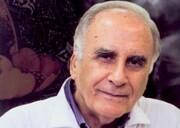 درگذشت پدر رادیولوژی ایران