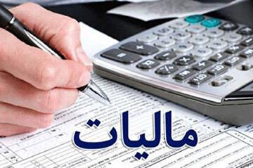 پرداخت مالیات صاحبان مشاغل کسب کار دو ماه به تعویق افتاد / فیلم