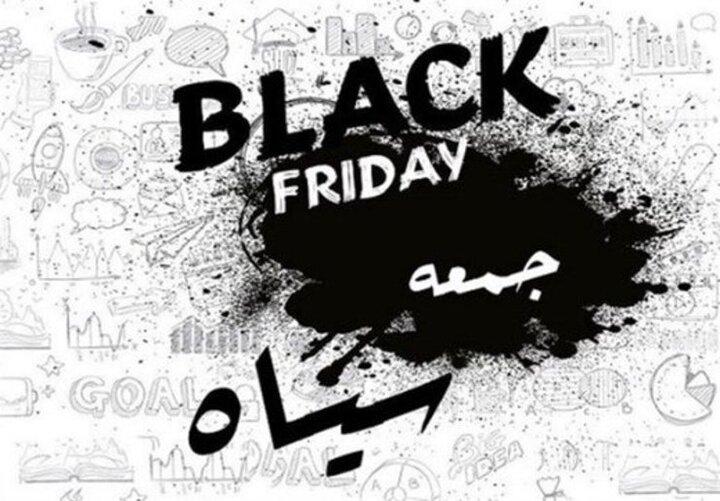 هشدار پلیس فتا درباره بلک فرایدی یا جمعه سیاه