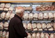 هجوم مردم برای خرید مرغ دولتی در روزهایی کرونایی / فیلم