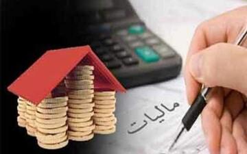 سقف معافیت مالیاتی حقوق در سال ۱۴۰۰ تعیین شد