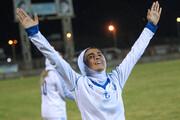 خداحافظی کاپیتان تیم ملی فوتبال زنان از بازیهای ملی